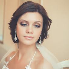 Wedding photographer Maksim Pyrikov (Pyrik). Photo of 11.11.2013