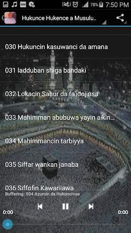 android Hukunce Hukunce Sheik Jafar Screenshot 11