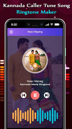 ringtone songs kannada film