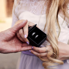 Wedding photographer Artem Apoyan (artem). Photo of 11.08.2018