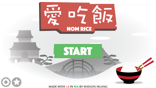 Nom Rice