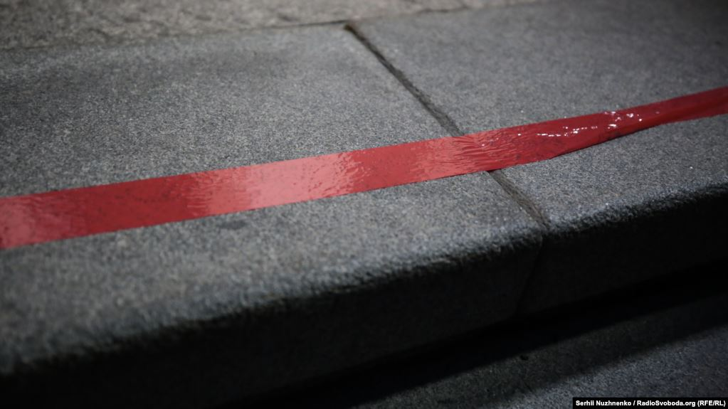 Символічна«червона лінія»