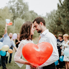 Wedding photographer Mark Rayzov (killahzu). Photo of 04.01.2018