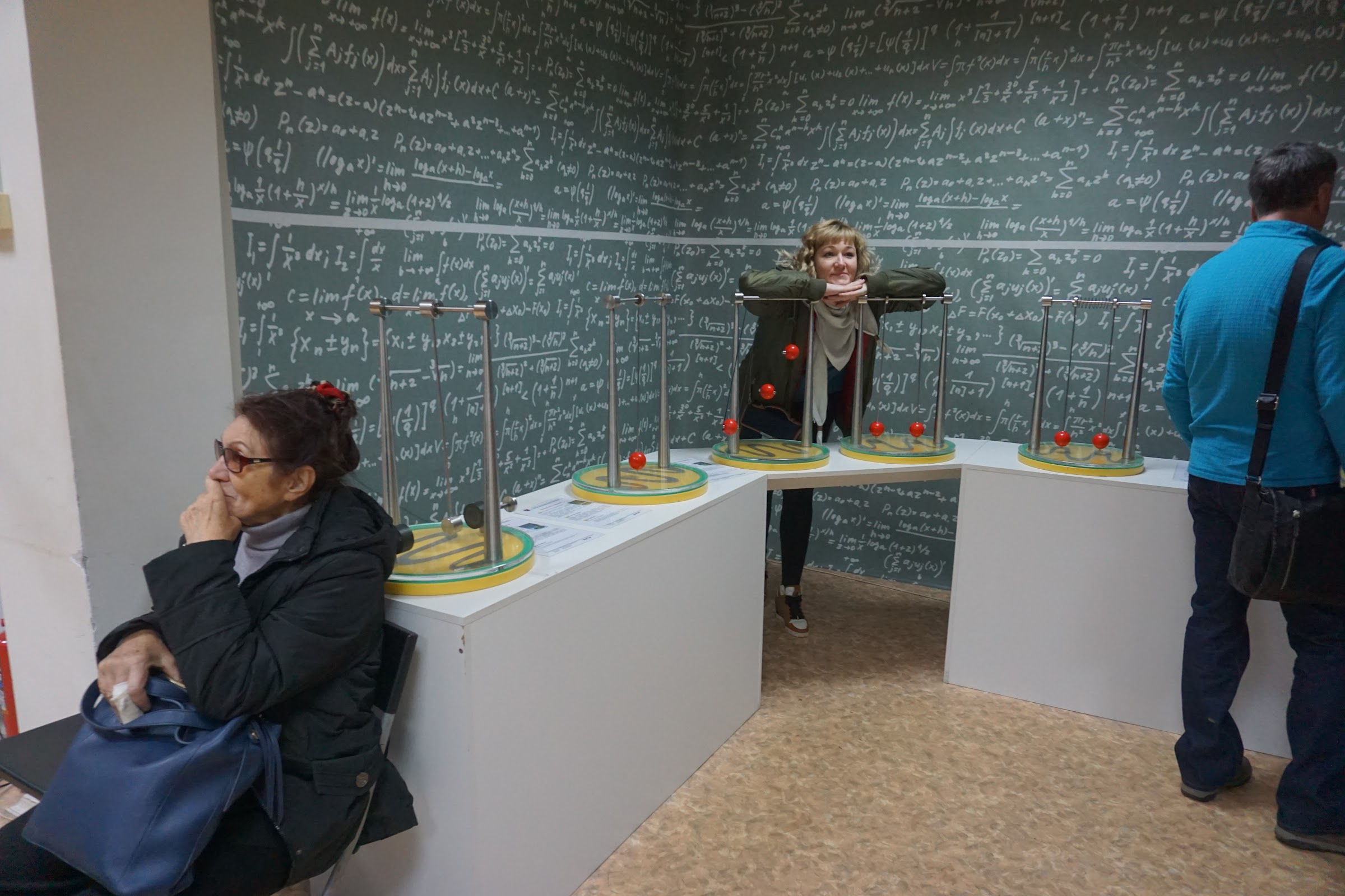 Музей Физическая кунсткамера в Троицке