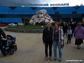Photo: Liz and Olga at the Novosibirsk zoo