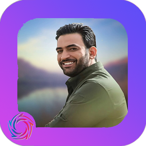 The dates of Mustafa al-rubaie (app)