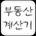 부동산 계산기 & DTI 계산기 icon
