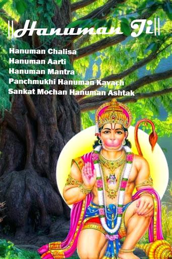 Jai Hanuman- The Bajrangbali