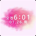 Digital Clock alerts watercolo icon