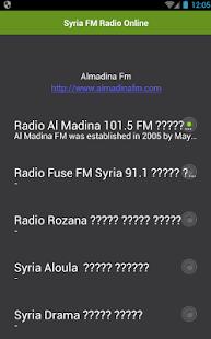 Sýrie FM Radio Online - náhled