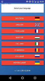 Counties of Hungary - maps, tests, quiz screenshot 8