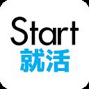 Start就活-新卒向け就職活動アプリ!スマホ一つで効率的に複数の人気就活サイトにまとめて登録できる