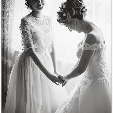 Wedding photographer Aleksandr Cubera (ALEXSOVA). Photo of 28.11.2016
