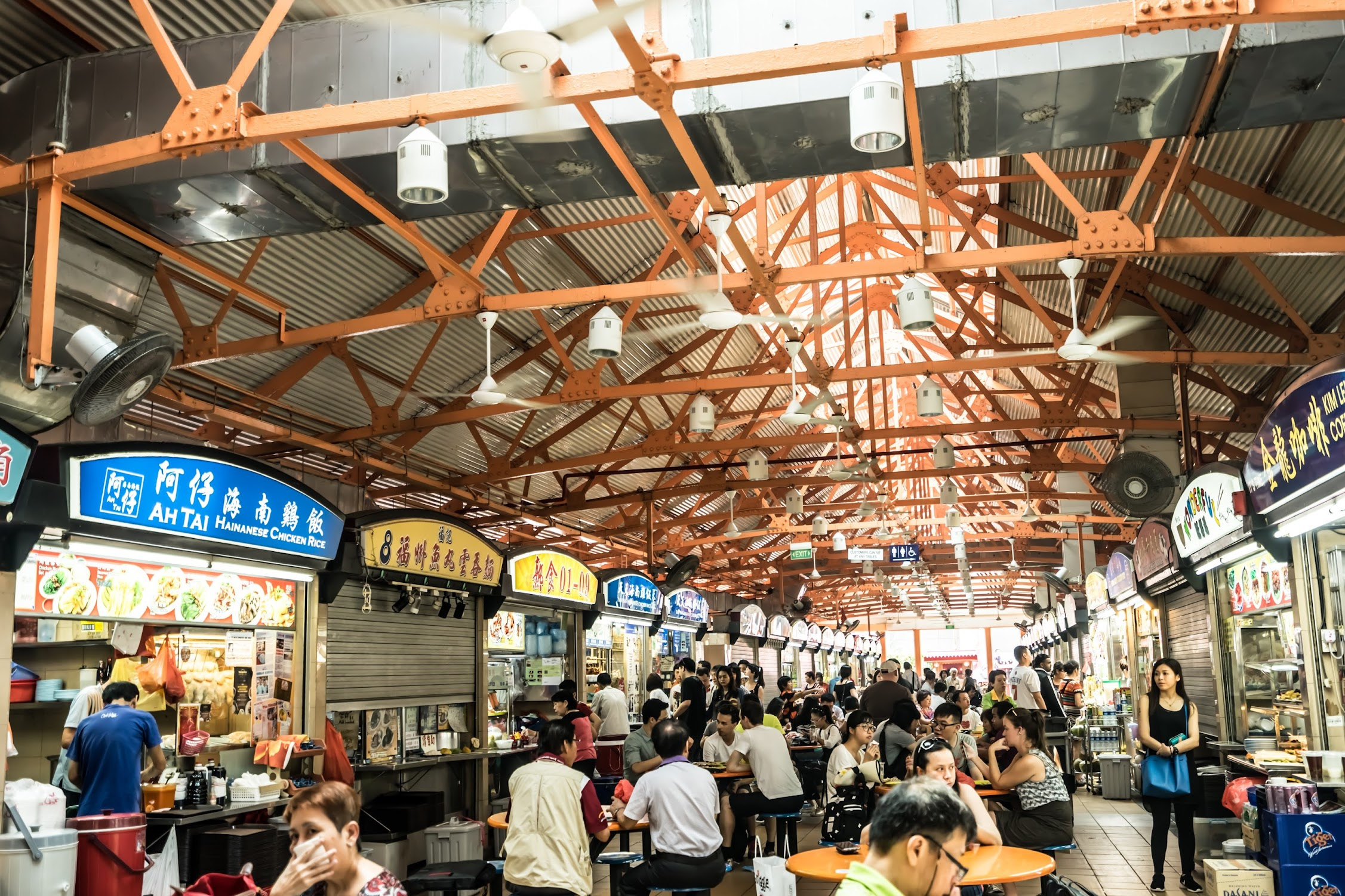 Singapore Maxwell Food Centre1