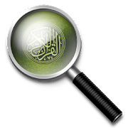 Holy  Quran Search Engine