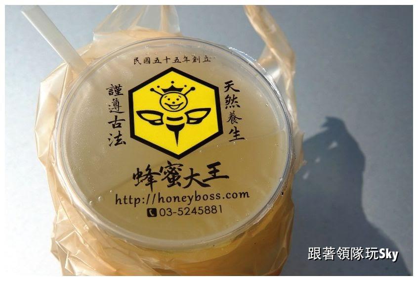 新竹美食推薦-50年老店,產地直送純正【蜂蜜大王】(食尚玩家推薦)