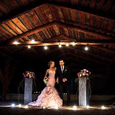 Wedding photographer Lady Di (photoladydi). Photo of 14.04.2016