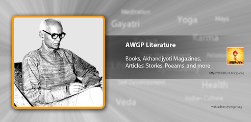 AWGP Literature - Apps on Google Play