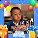 誕生日のフォトフレーム - Androidアプリ