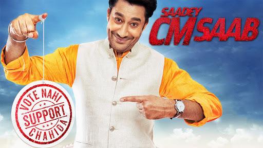 Saadey CM Saab - Gurpreet Ghuggi Revealing First Look