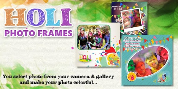 Holi Photo Frame World screenshot 0