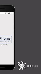 Smart-App - náhled