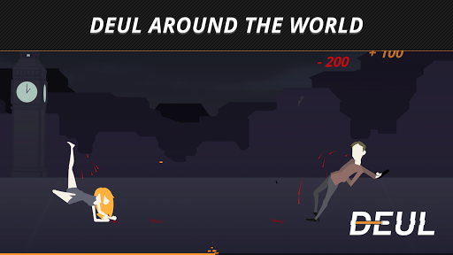 DEUL Screenshot