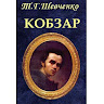 ru.newappsland.book.AOTUBEYOAPSHUZJMO
