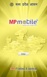 Lastest MP Mobile APK