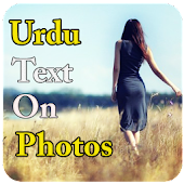 Easy Urdu Text on Photos -Write Poetry on Pictures