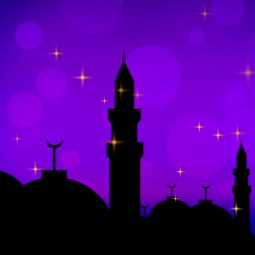Islamische