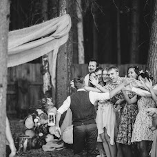 Wedding photographer Aleksey Gukalov (GukalovAlex). Photo of 21.08.2015