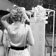 Wedding photographer Nastya Br (NaskaBry). Photo of 06.02.2019