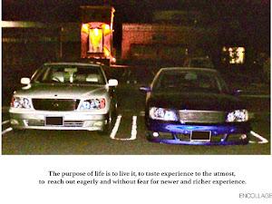 セルシオ UCF21のカスタム事例画像 せるしおんさんの2020年11月16日22:51の投稿