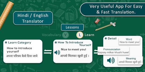 Hindi english translator android apps on google play hindi english translator screenshot thumbnail ccuart Choice Image