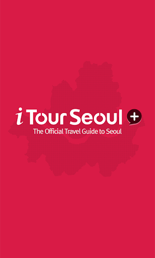 i Tour Seoul+