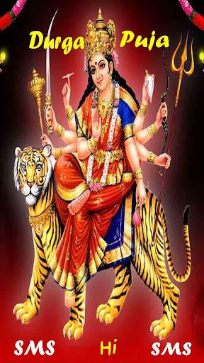 Durga Puja Garba SMS Collectn