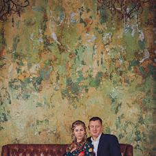 Wedding photographer Anatoliy Kobozev (Kobozevphoto). Photo of 06.01.2017