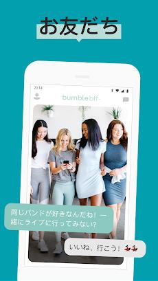 Bumble — 恋人を見つける&ネットワークを作るのおすすめ画像2