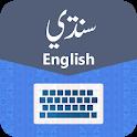 Sindhi English Keyboard Color Background & Emoji icon