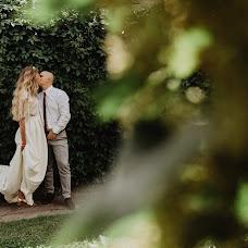 Wedding photographer Lyubov Lyupina (iamlyuba). Photo of 16.07.2018
