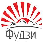 Фудзи Суши Барнаул   Доставка