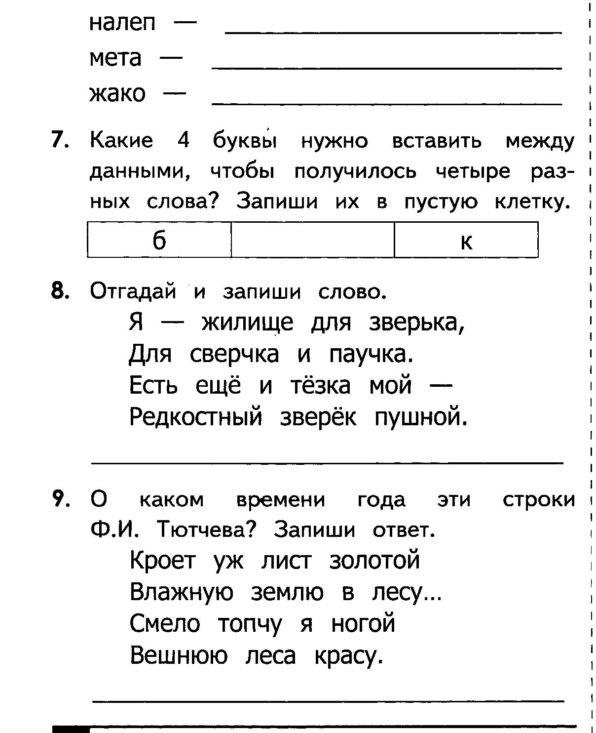 C:\Users\Анна Петровна\Desktop\media\image2.png