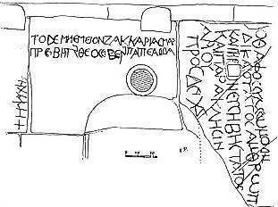 Надписи на гробнице Авессалома в Кедронском ущельи в Иерусалиме.