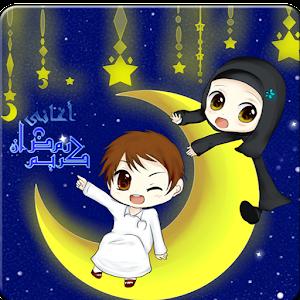 اغاني رمضان بدون نت download