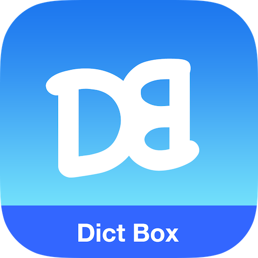 Dictionary Box / Dict Box LOGO-APP點子