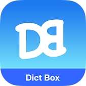 Dictionary Box / Dict Box