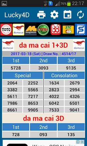 Lucky4D 1.19 screenshots 4