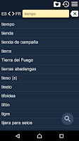 Screenshot of Spanish French Dictionary