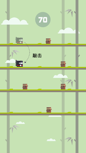 忍者男孩|玩冒險App免費|玩APPs